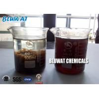 Cationic Polyelectrolyte Waste Water Decoloring Agent Color Removal COD Chemicals Manufactures