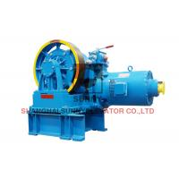 Quality Elevator Geared Traction Machine Speed 0.5 - 1.0 m/s  /  Lifts Parts / Control VVVF wholesale