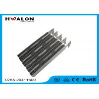 Quality Thermistor PTC Ceramic Heater 120-240v Heating Elements With Aluminum Shell wholesale