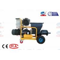 China Wall Building Mortar Plastering Machine High Capacity CE Certification on sale