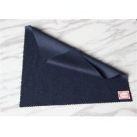 Cheap Dark Blue Melton Wool Fabric Anti Pilling Lightweight For HomeTextile In Stock for sale