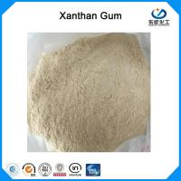 Cheap CAS 11138-66-2 XC Xanthan Gum Polymer Food Additives 99% High Purity for sale