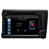 7 inch 2 din car dvd player with gps for volvo s60 v70. Black Bedroom Furniture Sets. Home Design Ideas