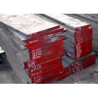 Cheap 1.2344 H13 Alloy Hot Work DIE Steel Flat Bar With Length 3000-6000mm BLACK SURFACE for sale