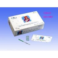Cheap HCG Pregnancy Rapid Test Kit for sale
