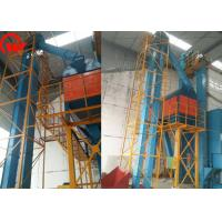 Cheap Vertical Cereal Grain Bucket Elevator , Bucket Conveyor System For Rice Mill for sale