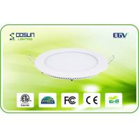 Cheap 11mm Round Outdoor Dimmable LED Downlight 1275LM with 125 Degree Beam Angle for Home for sale