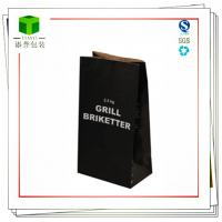 Buy cheap Kraft packaging paper bag for Wood charcoal and coal from wholesalers