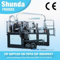 Cheap Max Speed 120 cups per minute Paper Cup Making Machine For Coffee Paper Cup with 2 lesiter hot air devices for sale