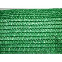 Green Black And Dark Green Agricultural  Net / Sunshade Net Manufactures