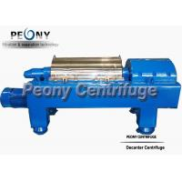 Cheap Waste Water Decanter Centrifuges For Steel Factory Sludge Dewatering for sale