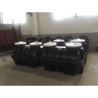 Cheap Rotational molded 1500L plastic septic tank underground septic tank water tank 1500L for sale