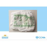Buy cheap Disposable Baby Pull Ups Diapers Super Soft Non Woven Fabric High Absorbent SAP from wholesalers
