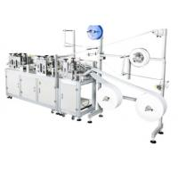 Cheap High Speed KN95 Face Mask Making Machine For Medical / Construction Industry for sale