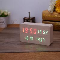 Cheap Azan Clock speaker on the table with english language for sale