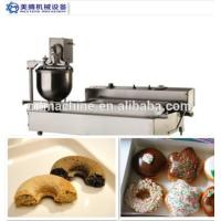 Cheap Factory price Industrial commercial doughnut machine baking oven making equipment for sale