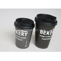 Cheap Black Single / Double Wall Disposable PLA Paper Cup With Lids Custom Printed for sale