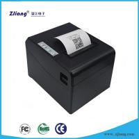 Cheap RS232+USB+Ethernet Auto Cutter Pos Printer 80mm Thermal Printer 8330 for Supermarket and Grocery Billing for sale