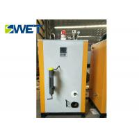Buy cheap Multi Fubctional Biomass Steam Generator Energy Saving ISO 9001 Standard from wholesalers