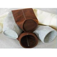 Buy cheap non woven PTFE filter cloth 、 PTFE membrane coated filter cloth from wholesalers