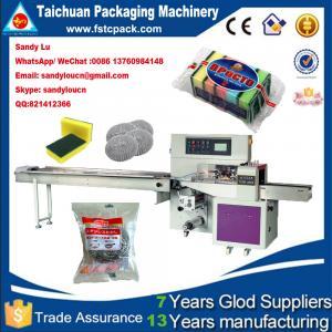 China Foam pillow packaging machine , Scourer flow pack machine , cleaning sponge wrapping machine on sale
