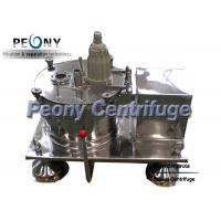 Plate Bottom Discharge Pharmaceutical Centrifuge / Filtering Equipment For Solid Grains