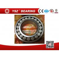 Buy cheap 22219 HLS C3 Fag Spherical Roller Bearing , Ultra Low Friction Bearings Made In from wholesalers