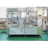 Cheap High Capacity Beverage Blending And Packaging Line Aseptic Bottle Filling Machine SS304 ISO Certification for sale