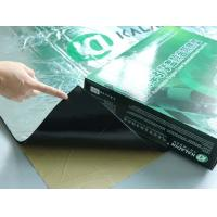 Cheap Automobile Engine Heat Insulation Mat Self - Adhesive Thermal Insulation Sheet for sale