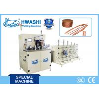Cheap WL-TP-35K DC Automatic Cooper Braid Wire Welding and Cutting Machine for sale