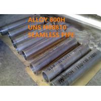 Cheap 800H / UNS N08810 Heat Resistant Alloys Excellent Creep Rupture Strength for sale