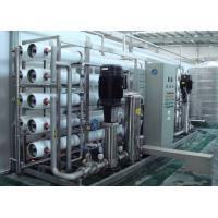 Cheap Reliable Ultrafiltration Purification Water Treatment Equipments / Plant Of SS304 for sale