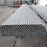Cheap ASTM A312 Cold Drawn Pipe, 6M, PE, SCH 40S for sale