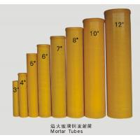 Cheap Wholesale China fireworks Mortar Tubes, Mortar Tubes Manufacturers, Suppliers Made in China for sale