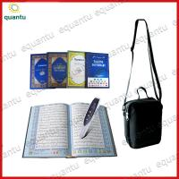Cheap Factory Quran Read Pen Digital Coran Reader with FM Radio and 4GB Gift for sale
