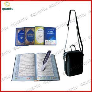 Cheap Factory Quran Read Pen Digital Koran/Coran Reader with 4GB Memory Card Gift for sale