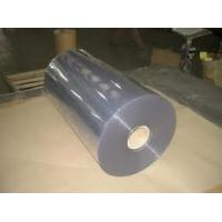 Cheap VILBO FILM Biaxially Oriented PE Film, BOPE Film for Lamination and Packing Half Thickness to CPE for sale