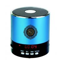 Cheap New portable 8G LED digital quran speaker with screen display Surah with remote controller for sale