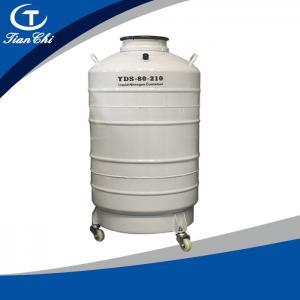 Cheap Tianchi Liquid nitrogen biological container 80BL210mm Liquid nitrogen tank YDS-80B-210 Cryogenic vessel 80L for sale