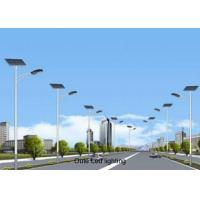 Cheap Outside Solar LED Street Light With Polycrystalline Silicon Solar Panel for sale