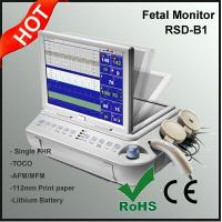 China 12 Inch Multi Function Fetal Doppler Monitor with 112mm Printer on sale