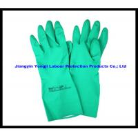 Buy cheap YJ-M02 Customer Printed Logo Hot Sale Nitrile Gloves from wholesalers