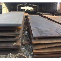 Cheap Embossing Surface Hot Rolled Steel Plate Hot Rolled SGCC Grade For Structural for sale