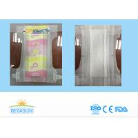 Buy cheap B Grade  Infant Baby Diapers  In Bale Extra Absorb Channels Wetness Indicator from wholesalers