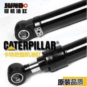 caterpillar E70 hydraulic cylinder