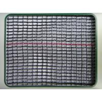 Buy cheap black agricultural Windbreak Netting from wholesalers