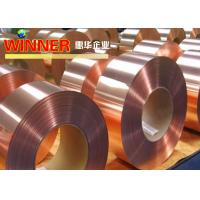 Cheap Small Resistance Copper Nickel Strip For Electrical Conduction Good Weldability for sale