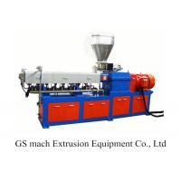 Cheap Water Ring Pelletizing Line Double Screw Extruder 12*0.8*1.8m for sale