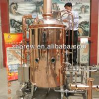 Cheap Micro brewery system for craft beer for sale
