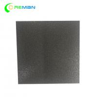 Buy cheap P2 P2.5 HD Hub75 LED Matrix Module Full Color Indoor RGB SMD Video 128X128mm from wholesalers